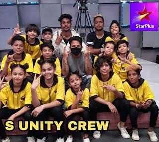 s unity crew