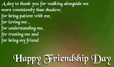 Friendship Day 2016 Animated Paintings
