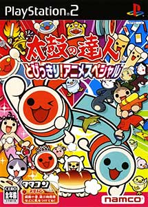 Taiko no Tatsujin Tobikkiri! Anime Special PS2 ISO MG-MF