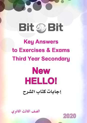 اجابات كتاب الشرح Bit by Bit للصف الثالث الثانوى 2020