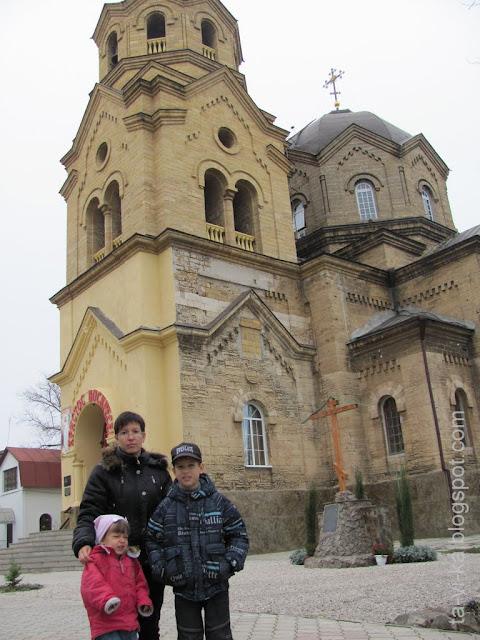 Геокешинг в Евпатории