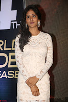 Chandini Chowdary in white Tight dress at Shamanthakamani pre release function ~  Exclusive 016.JPG