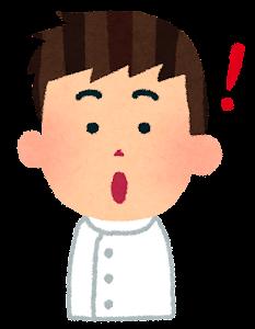 男性看護師の表情のイラスト「ひらめいた顔」