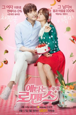 Drama My Secret Romance