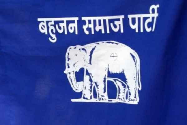 faridabad-bsp-leaders-list-and-profile-page