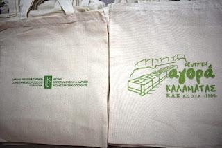1000 οικολογικές τσάντες από την Κεντρική Αγορά της Καλαμάτας
