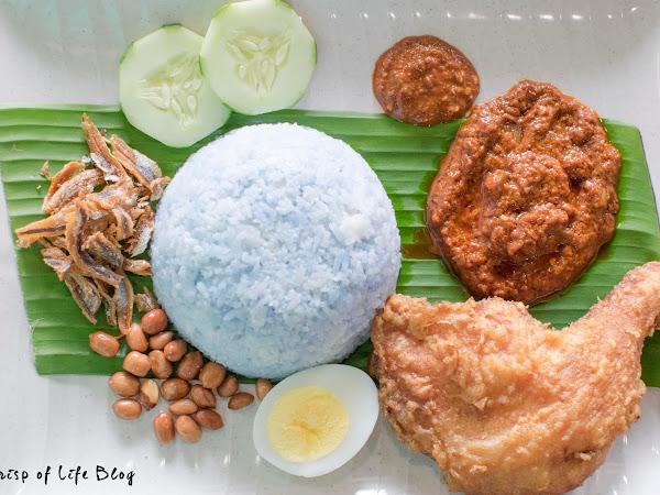 Projek Nasi Lemak new menu - Sambal Terung Bawang Goreng