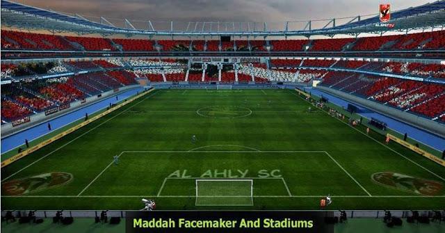 PES 2013 Stadium Al Ahly