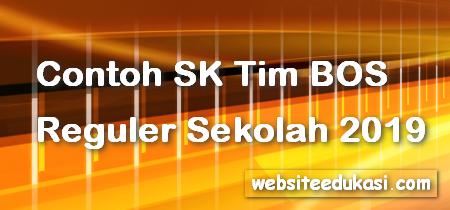Contoh SK Tim BOS Reguler Sekolah 2019