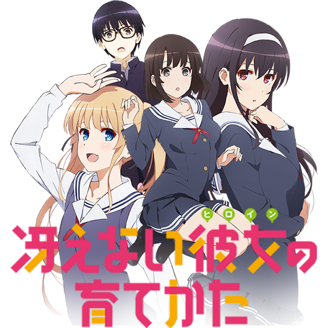 [Review Anime] Saenai Heroine no Sodatekata