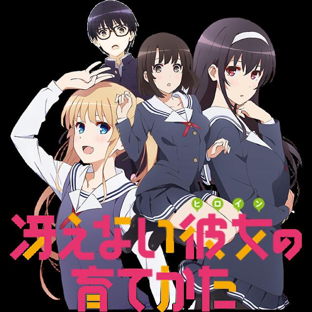 [Review Anime] Saenai Heroine no Sodatekata