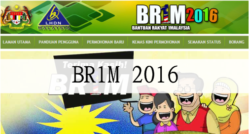 BR1M 2016