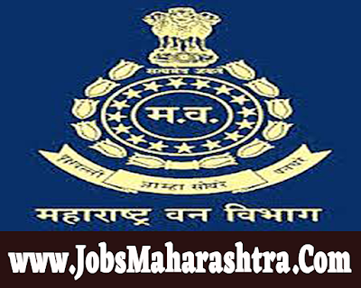 Van Vibhag Recruitment 2019