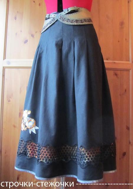 Вышивка по низу юбки
