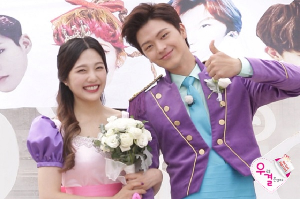 Sungjae BtoB dan Joy Red Velvet Segera Akhiri Pernikahan di 'We Got Married'