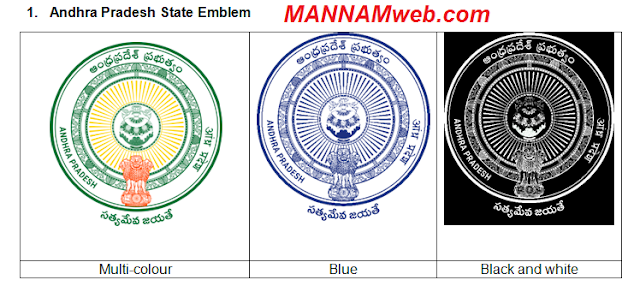 Coat of Arms- Emblem of the Government of Andhra Pradesh – Orders - Issued. GO.2,Dt.14/11/18