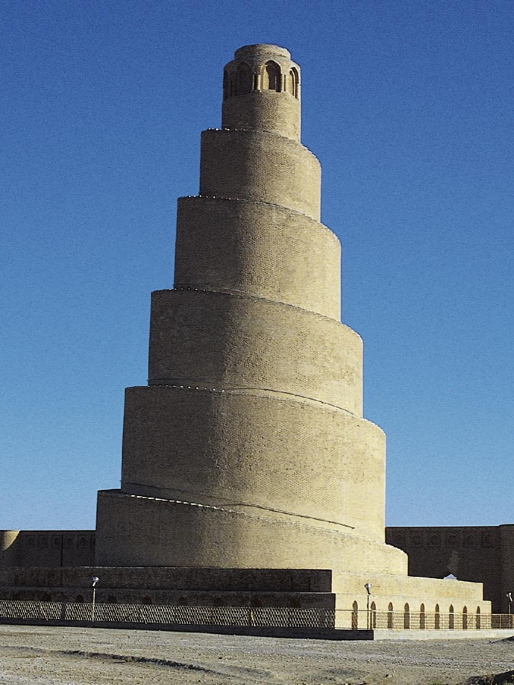 Malwiya Tower: Studying the Spiral Minaret of Samarra