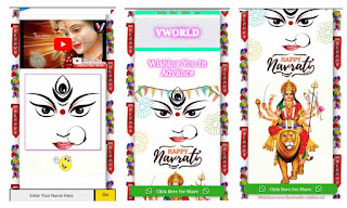 Navratri Wishing Script For Blogger