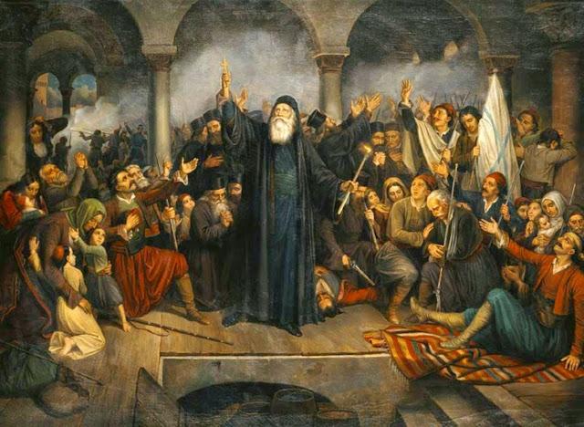 Ανακοινώθηκε από την Εκκλησία της Ελλάδος το πρόγραμμα των Συνοδικών Εκδηλώσεων για τα 200 χρόνια από την Ελληνική Επανάσταση