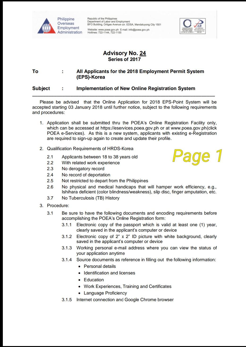 new on line registration system for eps workers in 2018 by poea rh pinoyseoul com EPS-TOPIK HRD Korea Kr EPS- KLT Result