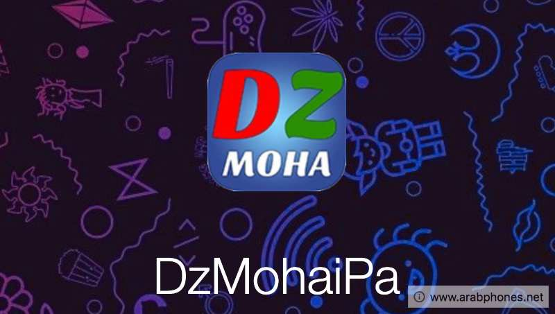 تحميل متجر dzmohaipa - تطبيقات البلس للأيفون