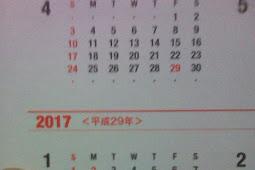 Daftar Harga Bahan Bangunan di Kebumen Terbaru 2017