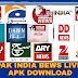 Live tv channel android mobile ! Pak indo news live tv free ! Download apk file