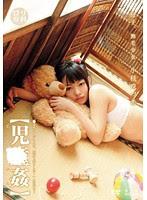(Re-upload) LOL-031 ロリ専科 【児●姦】 母子