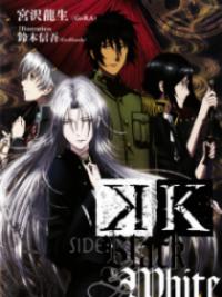 K Side – Black & White