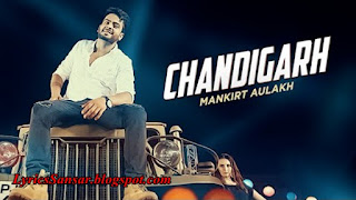 Chandigarh Lyrics: Main Teri Tu Mera