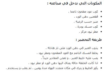 beba38a44 مرسلة بواسطة أمير المجيدي في 5:46 ص 0 التعليقات