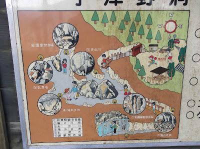 宇津野洞窟案内板