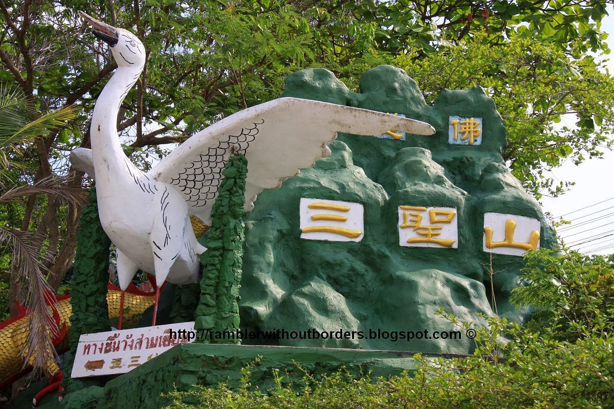 Wang Sam Sien, Pattaya, Thailand