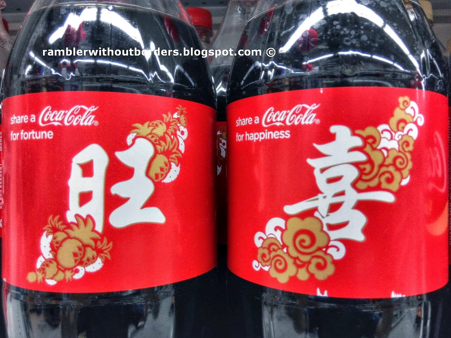 Coca Cola bottle labels with Auspicious Messages for Chinese New Year , Singapore