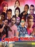 Compilation Rai-Benmiloud Vol.1 2018