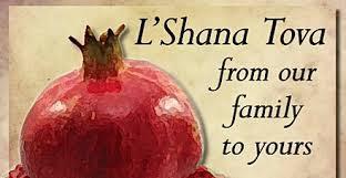 shana tova cards,L'shana tova cards,shana tova card,shana tova ecards,free shana tova cards,shana tova cards hebrew,shana tova greeting cards free,shana tova cards free,L'shana tova greeting cards,shana tova greeting cards