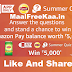 Summer Quiz Time Answer Win Rs 5000