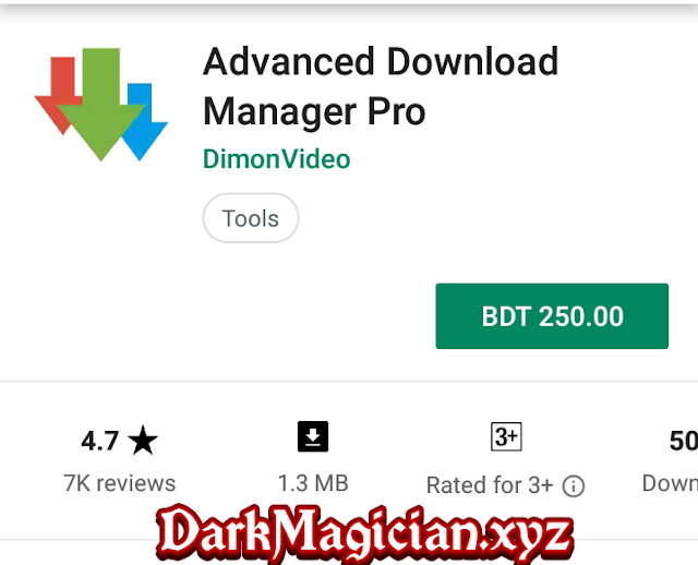 ADM- Advanced Download Manager Pro