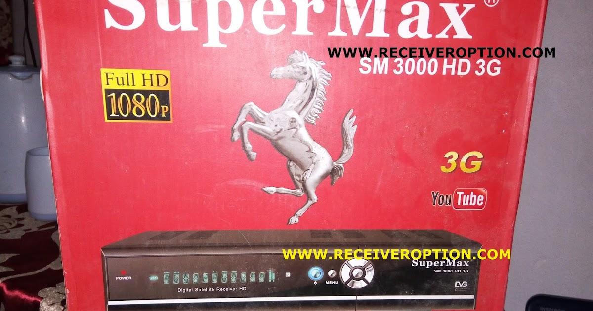 SUPER MAX SM 3000 HD 3G RECEIVER POWERVU KEY SOFTWARE 2018