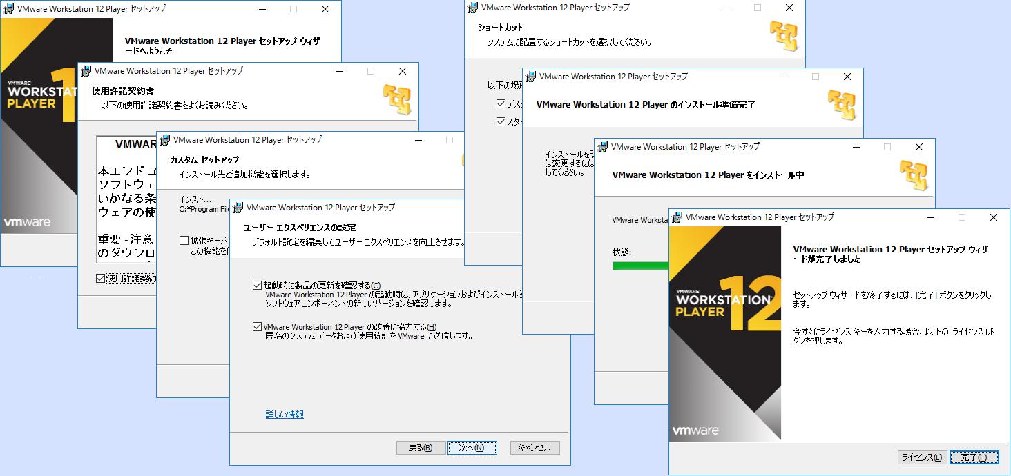 【無料で使える】Windows 10評価版の入手方法と …