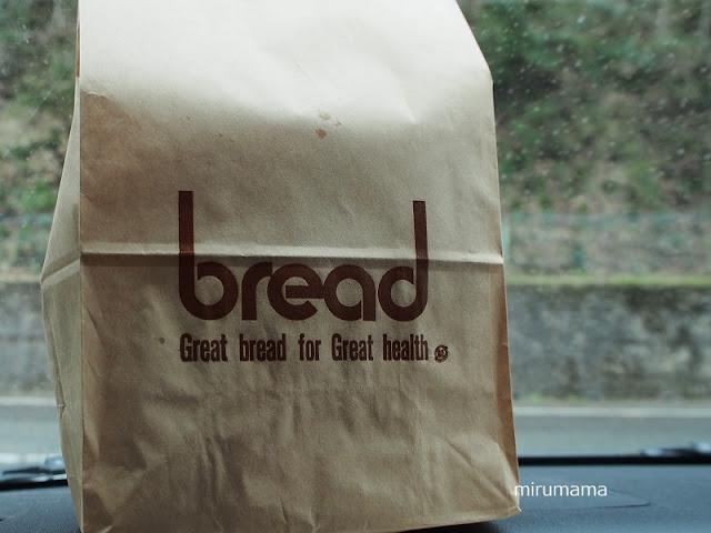 ブレッドの紙袋