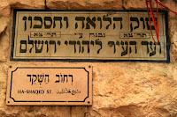 De Markt van Mahane Yehuda (Jeruzalem)