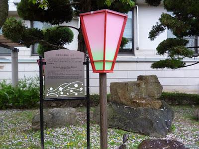 花の里塚の句碑