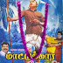 Watch Online Tamil movie Mattukkara Velan (1970) Starring M.G.Ramachandiran , Jeyalalitha , Lakshmi , Ashokan and Cho