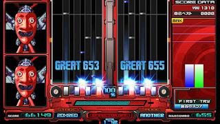 Beatmania IIDX 3rd Style PS2