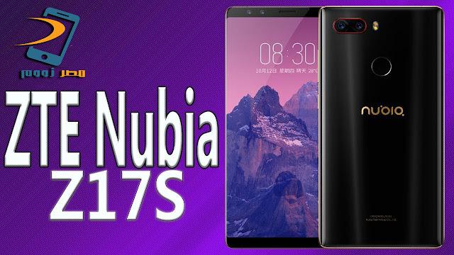 سعر ومواصفات هاتف ZTE nubia Z17s بالصور
