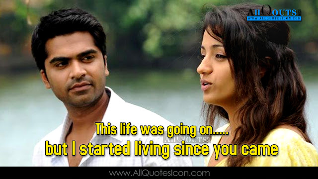 Simbu-Trisha-movie-dialogues-Telugu-Movie-Dialogues-telugu-Quotes-Images-Wallpapers-Free