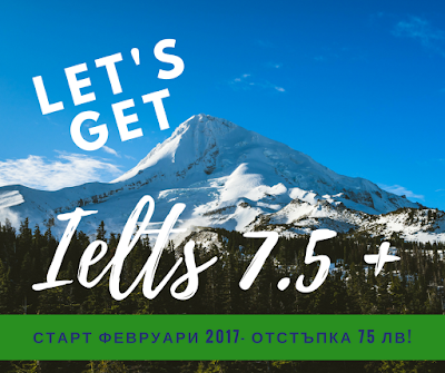 IELTS 7.5 + course for the IELTS exams in 2017