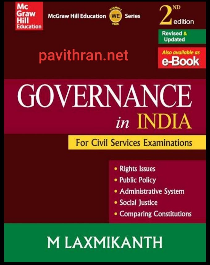 Governance in India by M Laxikanth eBook PDF Download