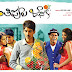 Banthipoola Janaki Movie Wallpapers